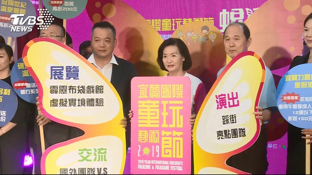 圖/TVBS 童玩節「蛻變」 踩街、水舞燈光秀吸睛
