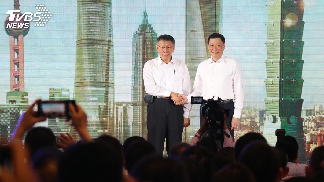 圖/中央社 雙城論壇開幕 柯文哲、應勇同倡「兩岸一家親」