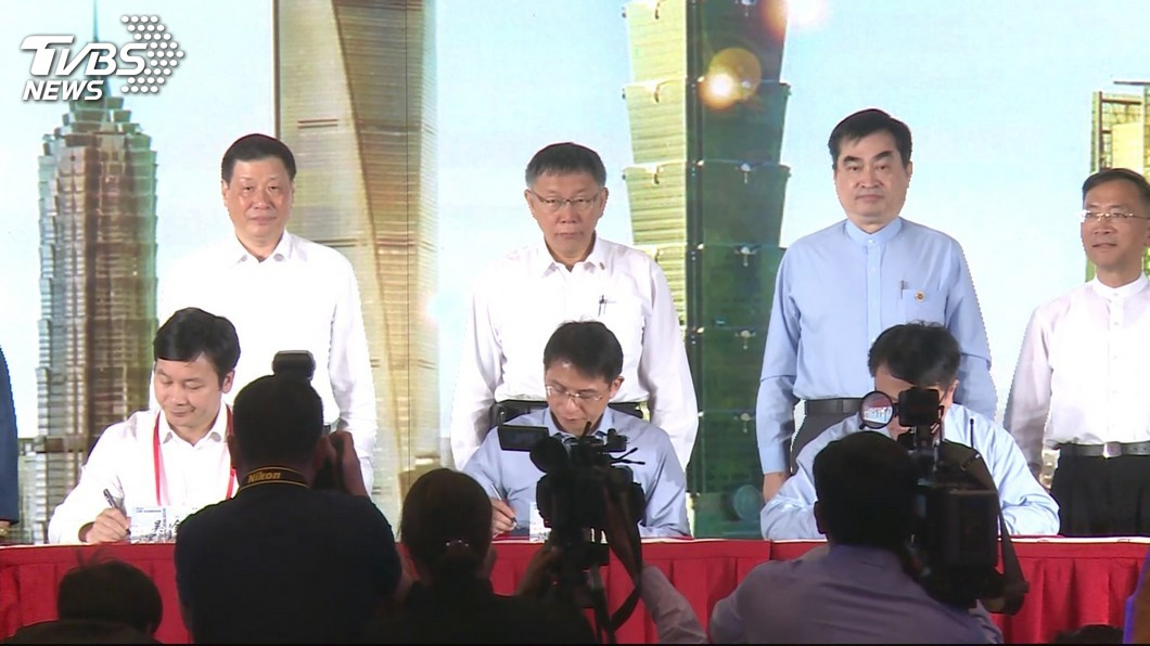 圖/TVBS 柯文哲提陸官員來台遭刁難 移民署駁:許可率逾9成