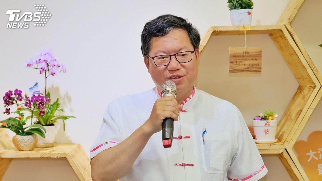 圖/中央社 柯P火力四射批評不斷 鄭文燦:應該經過安排設計