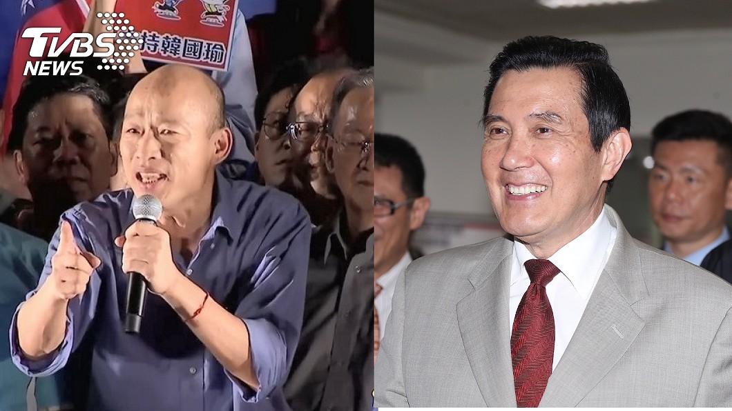 高雄市長韓國瑜(左)、前總統馬英九(右)。圖/TVBS資料照、中央社 「這個提議」是支持韓國瑜?  馬英九:想太多了