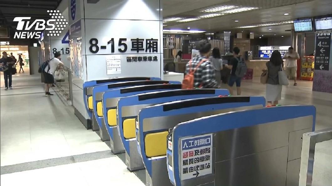 示意圖/TVBS 補票爭議旅客襲警 台鐵:加強落實禁無票上車