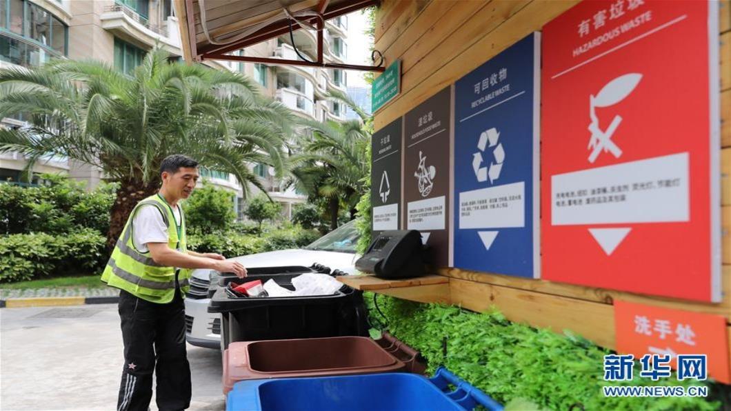 上海市推史上最嚴的垃圾分類。圖/翻攝自新華網 珍珠只要10顆!喝不完難分類 新制逼瘋上海市民