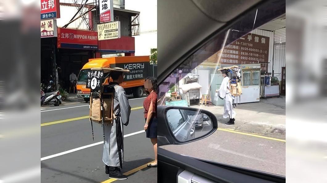 他的竹簍背包上頭有個板子寫著,「徒步環島中,第一天」圖/翻攝自爆廢公社公開版