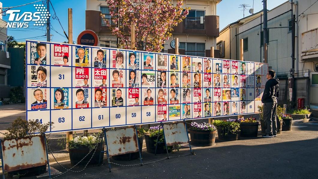 示意圖/TVBS 日本令和首次中央級大選 女性參選創新高