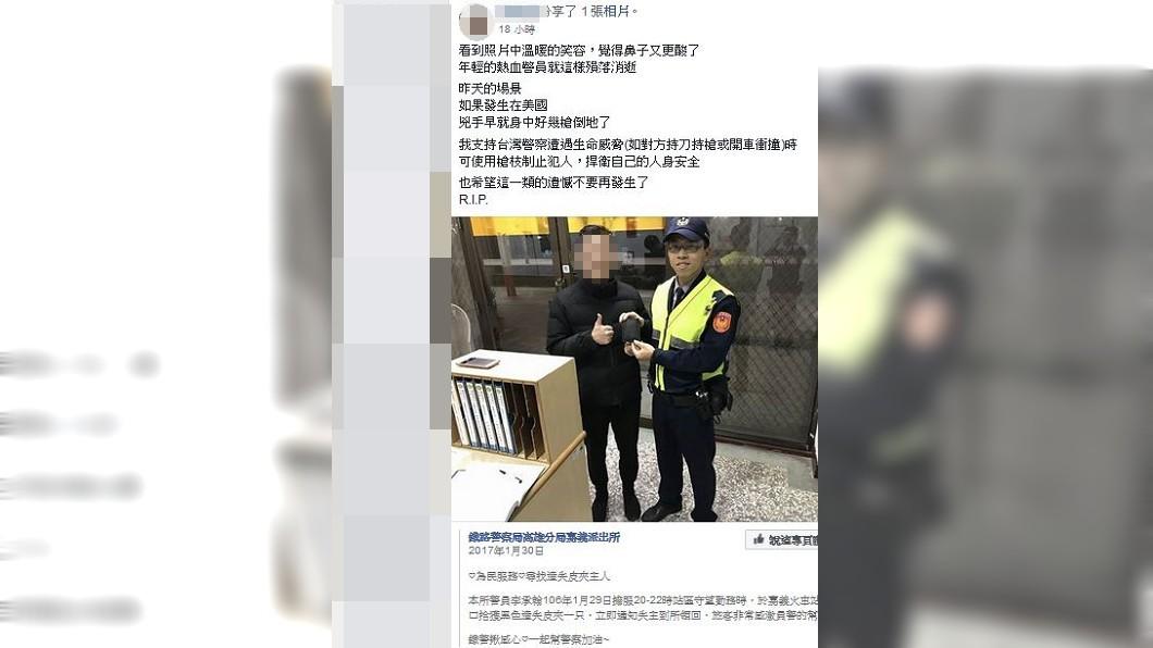 網友轉貼李承翰舊照。圖/翻攝自爆料公社臉書