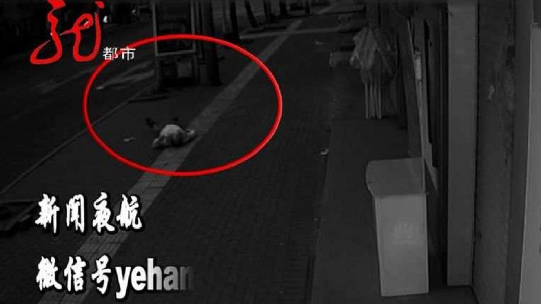 黑龍江日前發生一起男子墜樓身亡的案件。(圖/翻攝自陸網) 女大生被拐入直銷…騙父缺錢開刀 他撕毀1萬現金墜樓亡