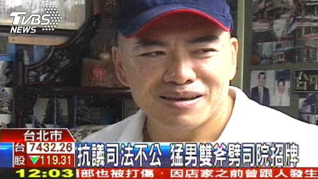 林志成2011年時新聞畫面。圖/TVBS