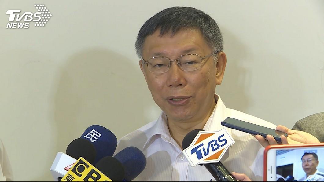 圖/TVBS 柯文哲自稱與國台辦是對手 反問蔡衍明是何關係
