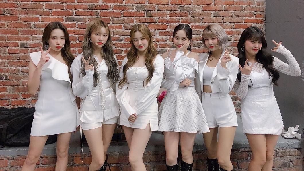 南韓女團「MOMOLAND」個個顏值高且具實力。(圖/翻攝自推特) 女團穿短裙開唱 台下男粉自慰還反嗆:是妳們穿太少