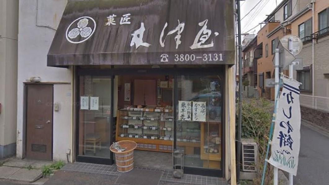 圖/翻攝自Google Maps 東京女大生陳屍冷凍櫃 父親宣告殺女後輕生