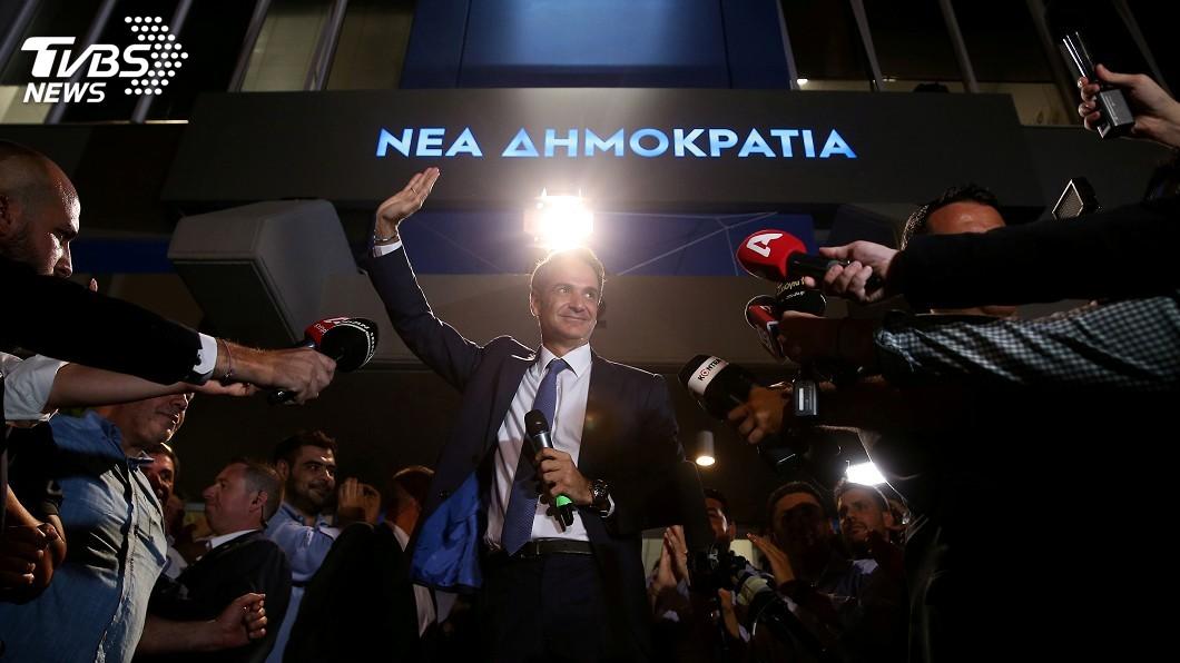 圖/達志影像路透社 米佐塔基斯當選總理 誓言將讓希臘昂然挺立