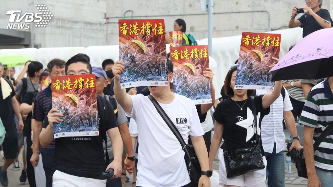 圖/中央社 香港7月每週有遊行 14日新界首次反送中示威