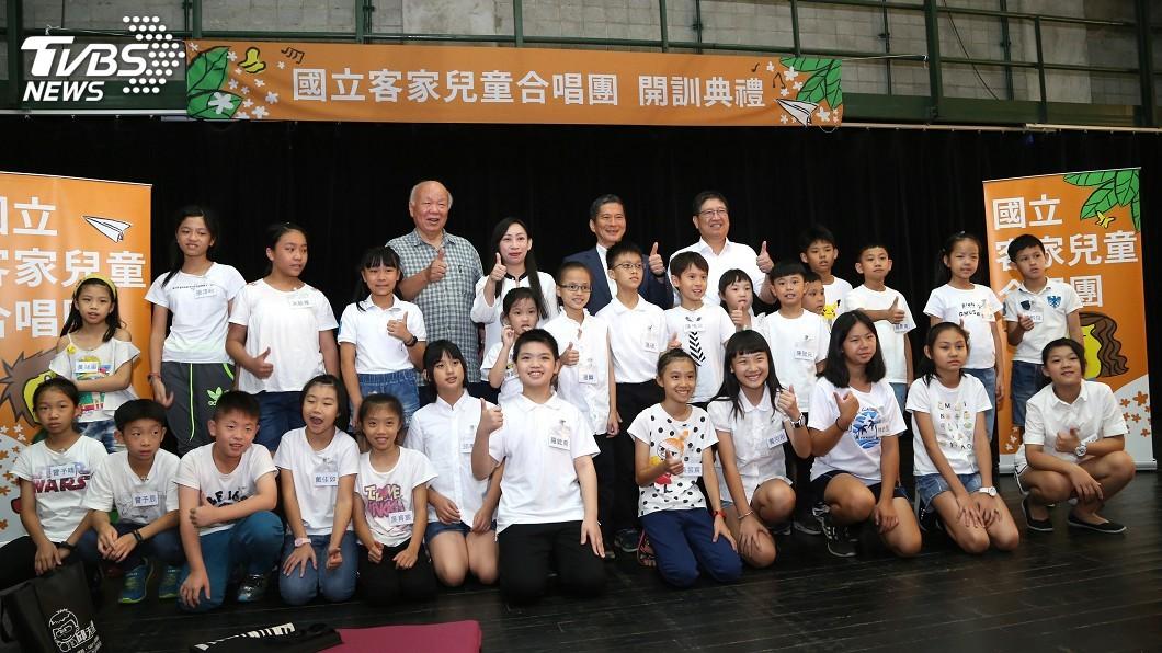 圖/中央社 國立客家兒童合唱團成立 將客家文化傳揚國際