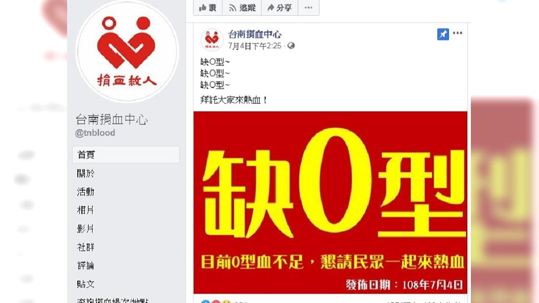 台南捐血中心中心作業區包含「雲林縣市、嘉義縣市、台南市」