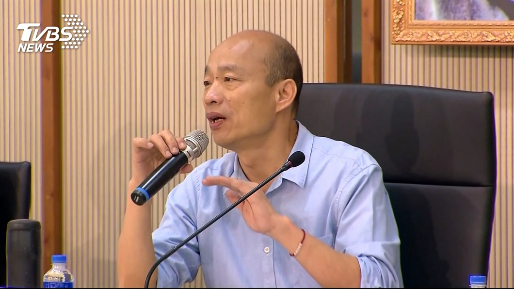 圖/TVBS 快訊/見光死? 韓國瑜今晚取消北上與吳敦義密談