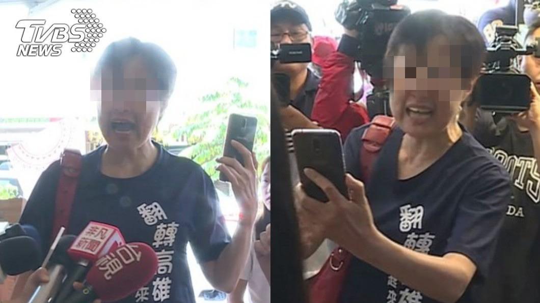 圖/TVBS 為挺韓!女韓粉罵前縣長:不是女人生的 下場悲劇了
