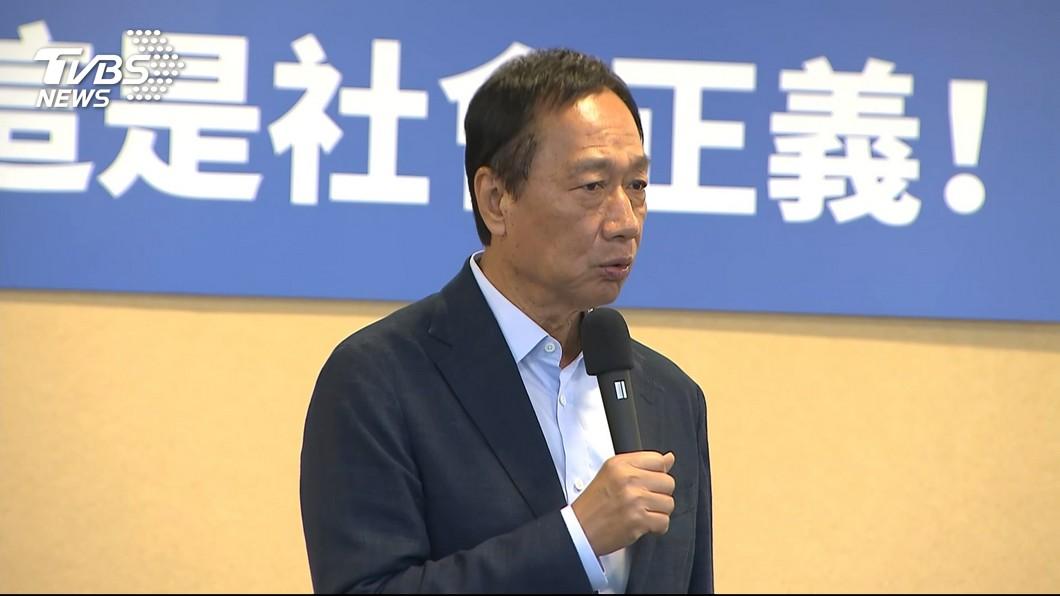 圖/TVBS 拋副手條件 幕僚:郭台銘是政治素人要能互補