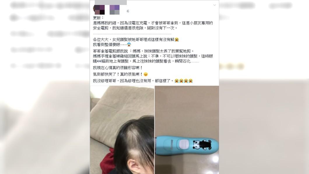 這位母親崩潰的在臉書發文。圖/翻攝自臉書社團爆怨公社