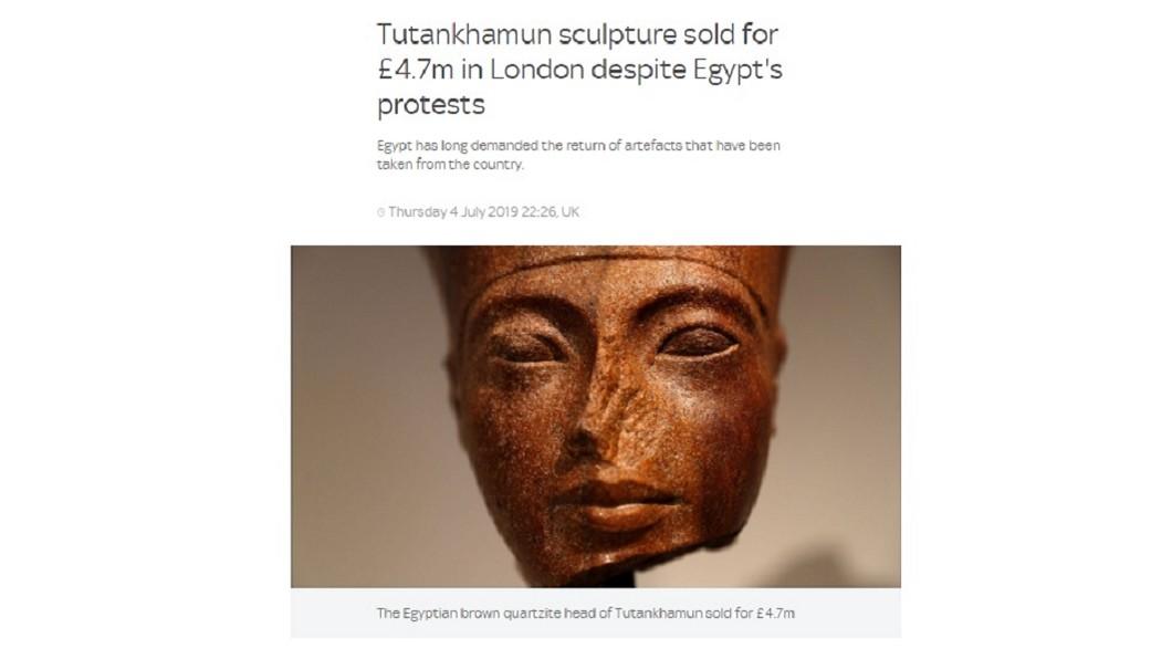 圖/翻攝自Sky News 圖坦卡門頭像來源不明 埃及要求國際刑警追查