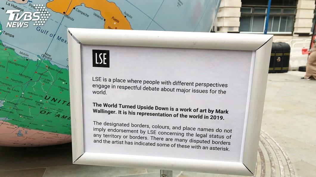 圖/中央社 倫敦政經學院藝術品引爭議 台灣遭加註星號