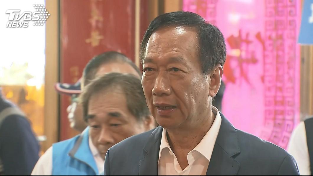 圖/TVBS 郭台銘宣布退黨 藍委:違反參與初選時承諾
