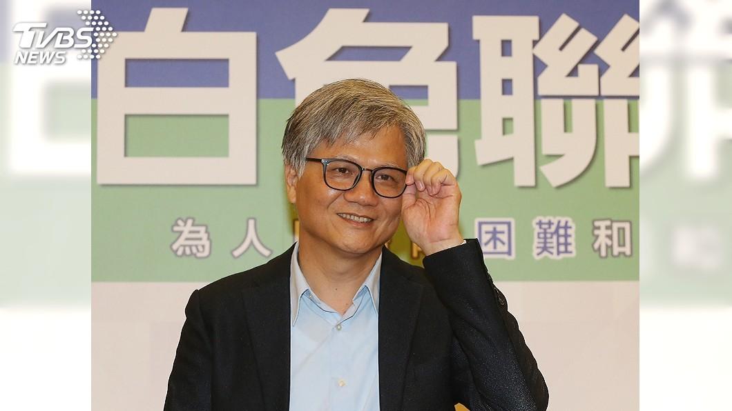 圖/中央社 吳蕚洋成立白色聯盟 點名韓國瑜、柯文哲政治跳蚤