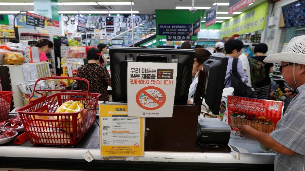 圖/達志影像美聯社 南韓WTO狀告日本 仇日擴大走極端