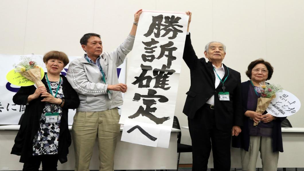 圖/達志影像美聯社 日本麻瘋病患家屬國賠勝訴 安倍:不再上訴