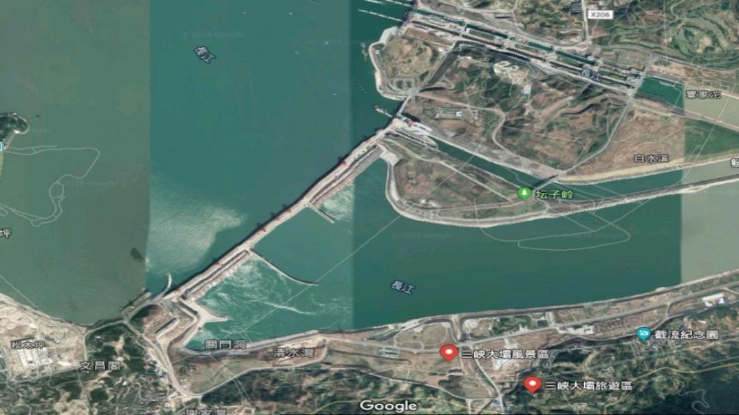 圖/翻攝自 Google Map衛星影像 網傳三峽大壩變形 大陸專家:彈性位移無疑慮