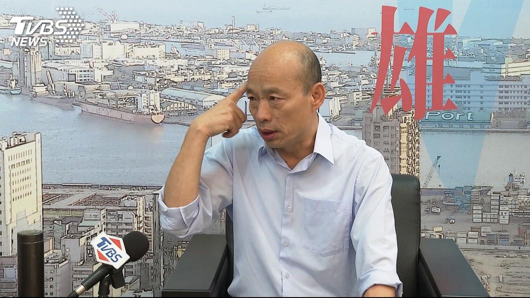 圖/TVBS 是否出席國政顧問團? 韓國瑜:一級開設就留高雄