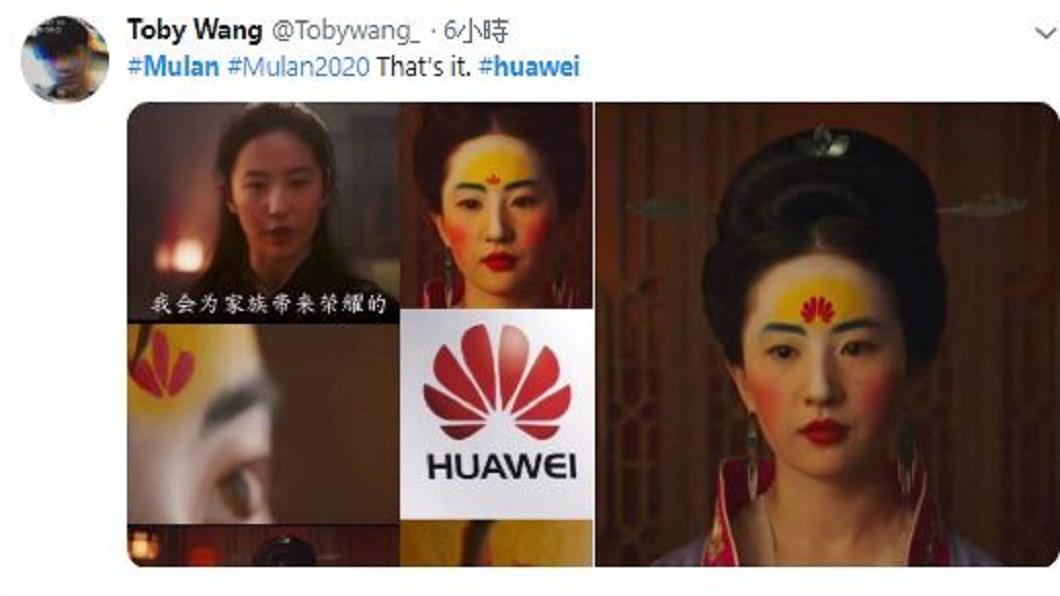 由大陸演員劉亦菲主演的迪士尼真人版《花木蘭》妝容惹議。圖/翻攝自推特