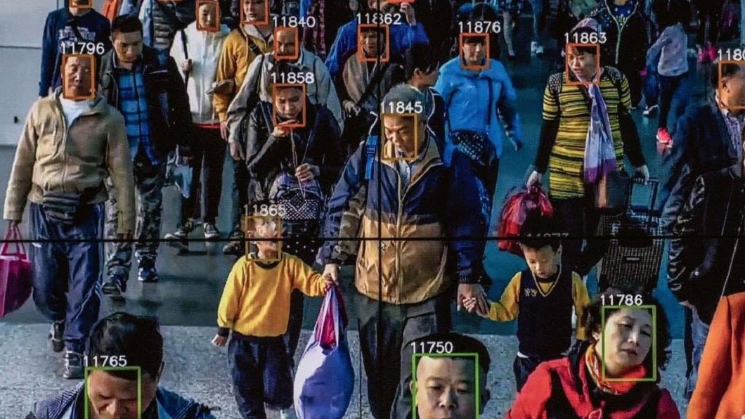 圖/翻攝自作者臉書 「全民監控評分」引進香港? 港府否認傳聞