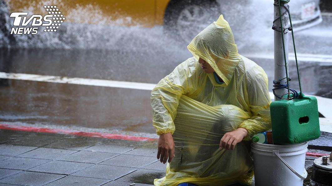 圖/中央社 出門帶雨具!全台變天防豪大雨狂炸 這地區高溫飆36度
