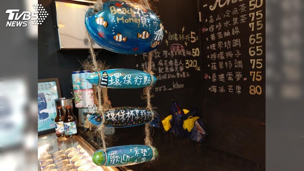 圖/中央社 小琉球推動減塑 「廢棄浮球」變店家招牌