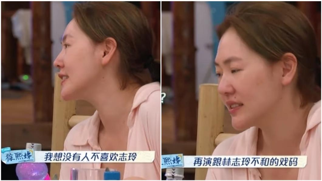 圖/翻攝自 WeTV 台灣YouTube