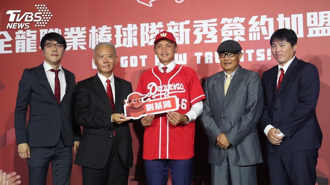 圖/中央社 狀元劉基鴻590萬加盟味全龍 中職野手新紀錄