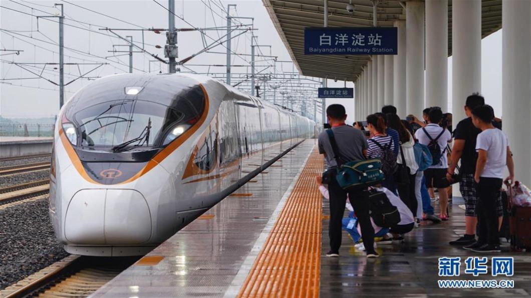 圖/翻攝自 新華網 「津港直通」高鐵 串聯雄安新區與粵港澳