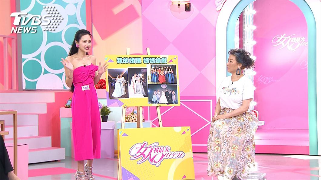 《女人我最大》王思佳聊婚禮。圖/TVBS TVBS《女人我最大》婚禮看清人性