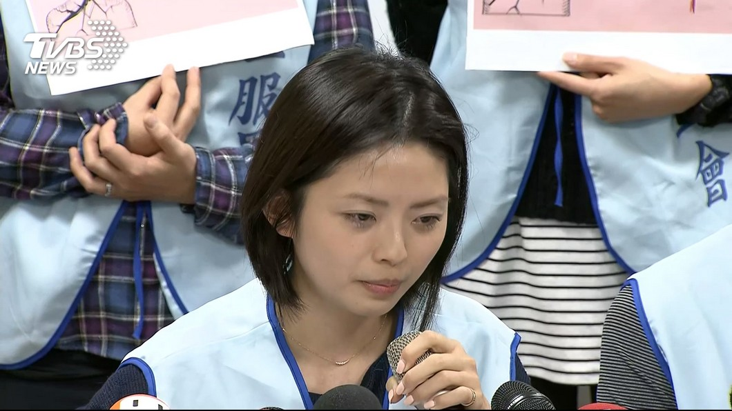 圖/TVBS 放話「加料」長榮開人評會 郭芷嫣遭免職