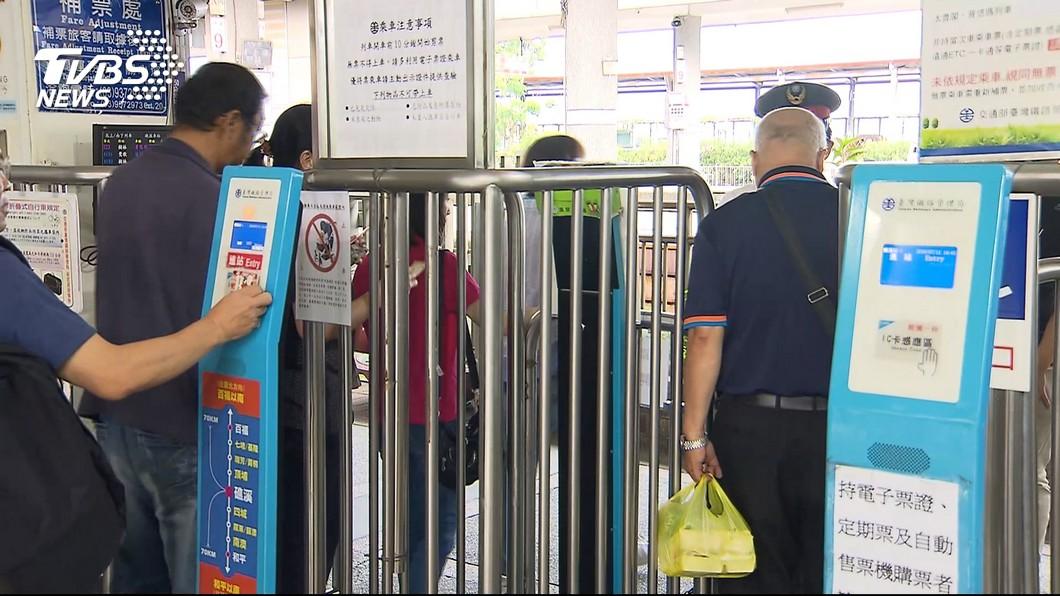圖/TVBS 基層難為! 站員禁「無票乘車」 遭客訴寫報告