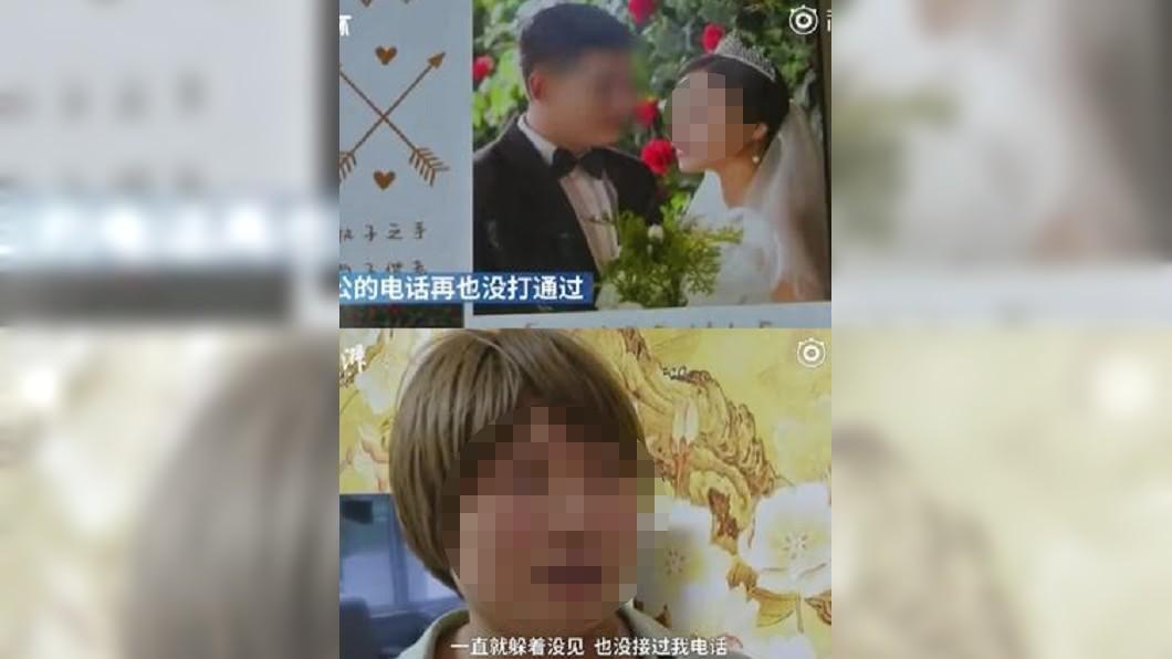 圖/翻攝自新京網微博