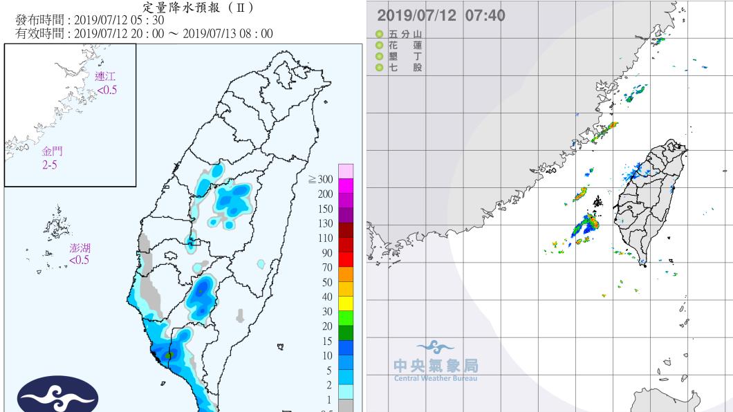 到了週末,雨區明顯縮小至沿海地區以及部分山區。圖/中央氣象局