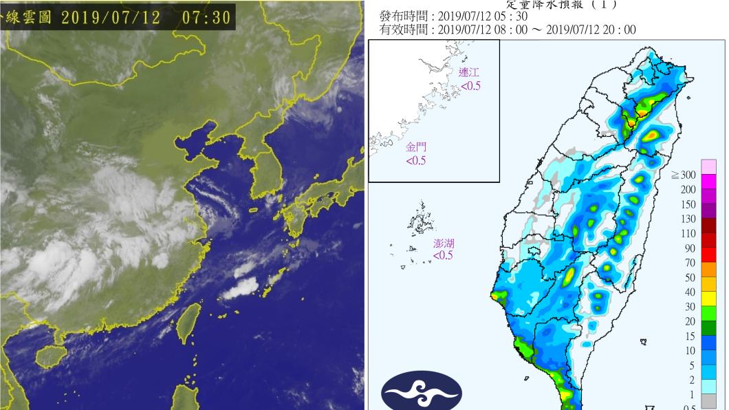 今(12日)中南部降雨機率仍偏高,而北部、宜蘭地區及中部山區則是要留意午後局部大雨。圖/中央氣象局