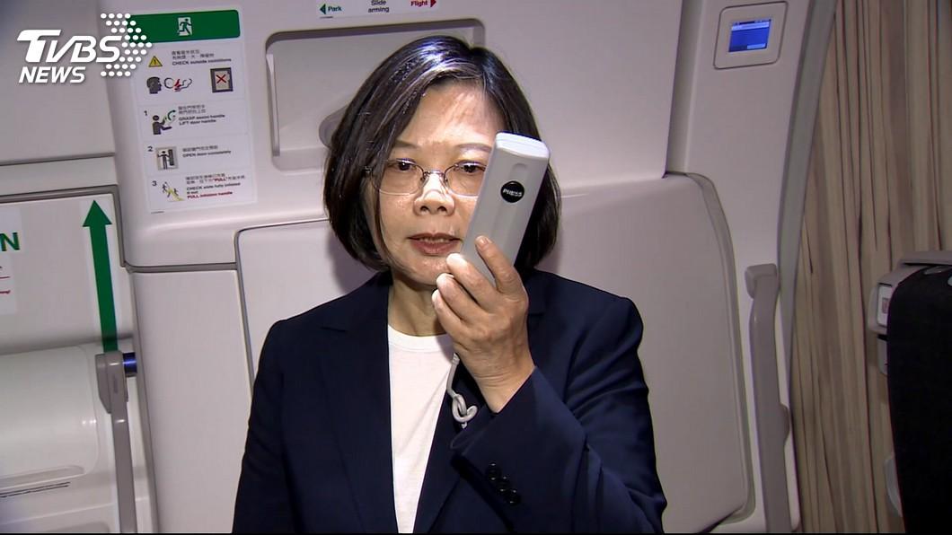圖/TVBS 突破?!總統抵美 駐處見友邦聯合國代表