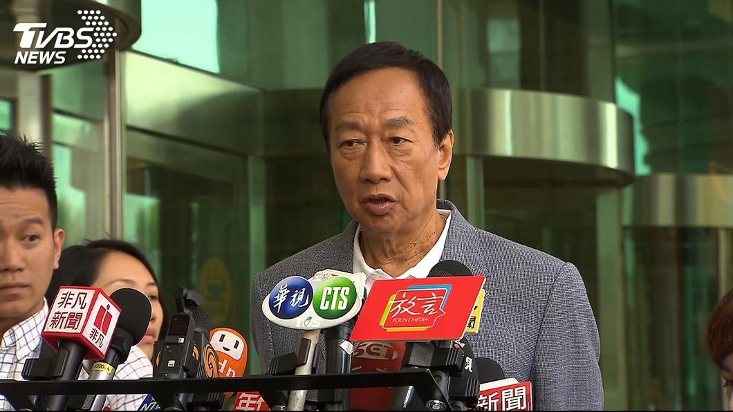 圖/TVBS 「大哥拜託你了」 郭台銘向韓國瑜喊話