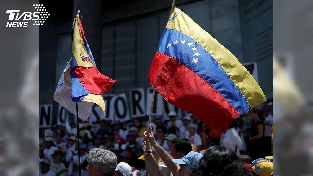 圖/達志影像路透社 委內瑞拉政府反對派僵局露曙光 同意設談判平台