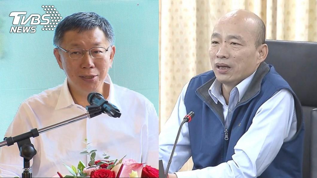 圖/TVBS 斷言柯文哲一定會出來 韓國瑜:他藍綠白什麼都沾