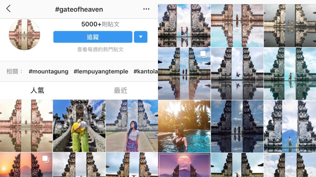 天堂之門可說是峇里島的必拍景點。圖/翻攝自Instagram