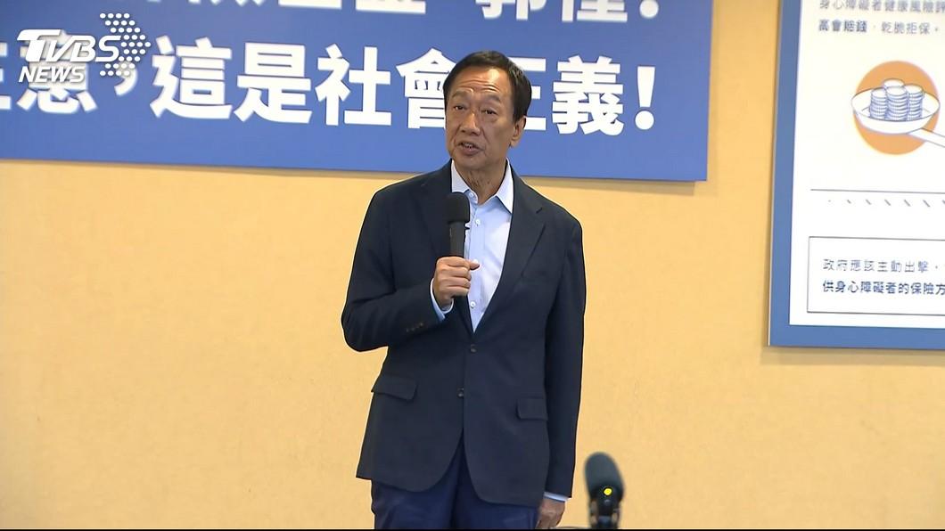 圖/TVBS 傳郭台銘擬爭國民黨主席? 郭辦:政治分贓舊思維